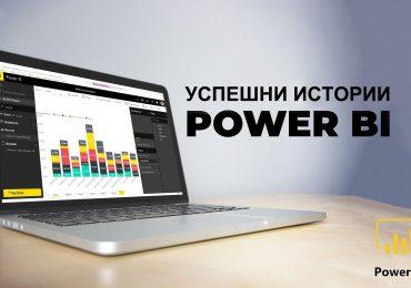 """""""И нека силата (Power BI) бъде с Вас!"""" – Мария Савова от """"М Холдинг"""""""